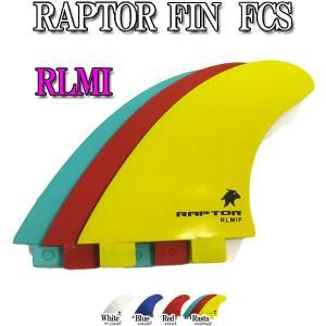 RAPTOR / ラプター RLMI FCS 軽量 エフシーエスフィン サーフィン メール便対応|breakout