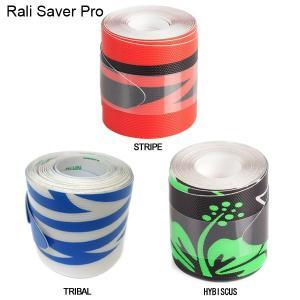 即出荷 RAIL SAVER PRO STRIPE TRIBAL HYBISCUS / レイルセーバープロ レールガード パドルボード レイル保護テープ SUP サップ|breakout