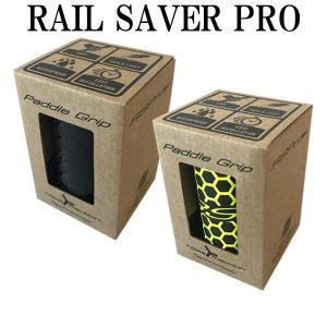 即出荷 パドルグリップ RAIL SAVER PRO HEXA /レイルセーバープロ PADDLE GRIP HEXA SUP サップ|breakout