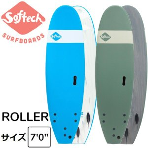 """2021 SOFTECH ROLLER 7'0"""" ソフテック サーフボード ショートボード ソフトボード サーフィン