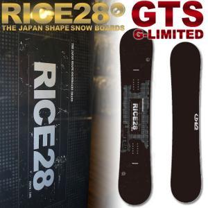 19-20 RICE28/ライス GTS G-LIMITED グラトリ メンズ 板 スノーボード 予約商品 2020|breakout