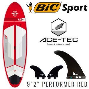 取り寄せ商品 2018 スタンドアップパドルボード Bic / ビック SUP 9'2 ×31.5 PERFORMER ACE-TEC RED Ref:101244 サップ breakout
