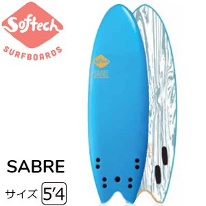 "SOFTECH THE SABRE QUAD 5'4"" ソフテック サーフボード ショートボード ソ..."
