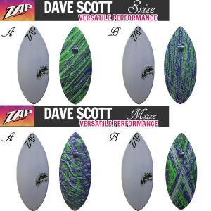 スキムボード ZAP/ザップ DAVE SCOTT CARBONモデル Sサイズ Mサイズ|breakout