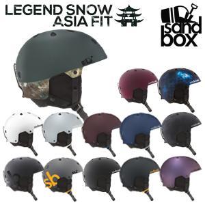 即出荷  SANDBOX/サンドボックスヘルメット LEGEND SNOW ASIA FIT スノー アジアンフィット ウェイク スノーボード スケート スキー メンズ レディース キッズ|breakout