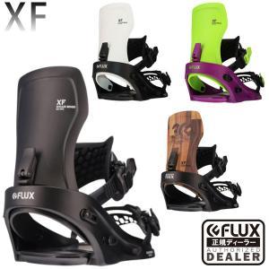 17-18 FLUX/フラックス XF エックスエフ メンズ...