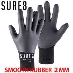 即出荷 サーフグローブ SURF8 サーフエイト 2MM スムースラバーグローブ WBR サーフィン...