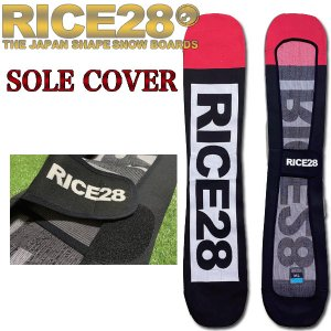 RICE28/ライス28 SOLECOVER KNIT R28 × eb's スノーボード ニットケース ソールカバー エビス 2018|breakout