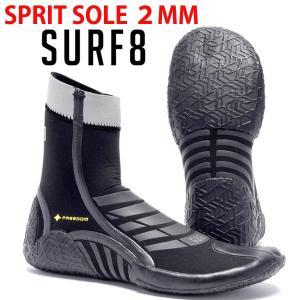 即出荷 サーフブーツ SURF8 サーフエイト 2.0MM スプリットコンペWBR サーフィン 冬用 遠赤起毛 88F1R6|breakout