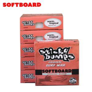 即出荷 STICKY BUMPS / スティッキーバンプス SOFTBOARD WAX WARM/TROP サーフィン サーフボードワックス ソフトボード メール便対応|breakout