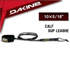即出荷 DAKINE / ダカイン ストレートリーシュ CALF 10'×5/16 スタンドアップパドルボード用リーシュコード SUP サップ|breakout