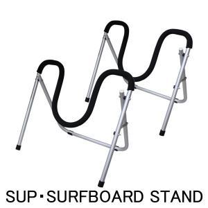 即出荷 SUP サップスタンド サーフパドルボードスタンド アルミ製 ボードリペア サーフィン|breakout
