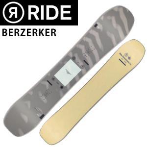 18-19 RIDE/ライド BERZERKER ジェイク・ブラウベルト メンズ パウダー 板 スノーボード 2019 型落ち|breakout