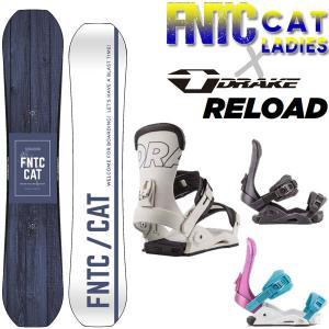 18-19 FNTC/FLUX TNT×DS グラトリ2点セット エフエヌティーシー フラックス メンズ レディース 板 スノーボード ビンディング バインディング 予約商品 2019