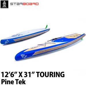 取り寄せ商品 2019 STARBOARD SUP 12'6X31 TOURING PINETEK スターボード ツーリング サップ スタンドアップパドルボード 営業所止め|breakout