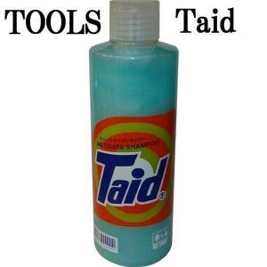 TOOLS /ツールス ウエットスーツシャンプー TAID ウエットスーツ&ドライスーツ用