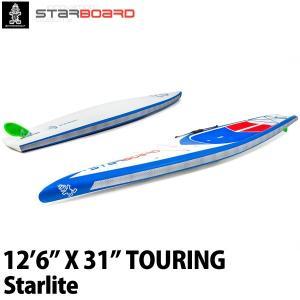 取り寄せ商品 2019 STARBOARD SUP 12'6X31 TOURING STARLITE スターボード ツーリング サップ スタンドアップパドルボード 営業所止め|breakout