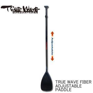 TRUE WAVE / トゥルーウェイブ / ファイバー アジャスタブルパドル パドルボード パドルサーフィン SUP