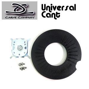 即出荷 ユニバーサルカント UNIVERSAL CANT  スノーボードプレート  アルペン  SBX  即納可能|breakout