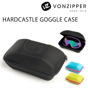 VONZIPPER / ボンジッパー HARDCASTLE GOGGLE CASE ハード ゴーグルケース ゴーグル スノーボード スキー|breakout