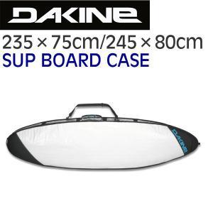 2016 DAKINE/ダカイン SUP ボードケース DAYLIGHT WALL 235 245 ハードケース スタンドアップパドル トリップ 白|breakout