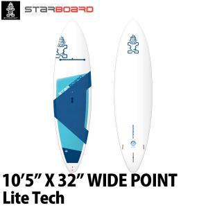 取り寄せ商品 2019 STARBOARD SUP 10'5X32 WIDE POINT LITE TECH スターボード ワイドポイント サップ スタンドアップパドルボード 営業所止め|breakout