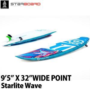 取り寄せ商品 2019 STARBOARD SUP 9'5X32 WIDE POINT STARLITE WAVE スターボード ワイドポイント サップ スタンドアップパドルボード 営業所止め|breakout