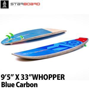 取り寄せ商品 2019 STARBOARD SUP 9'5X33 WHOPPER BLUE CARBON スターボード ワッパー サップ スタンドアップパドルボード 営業所止め|breakout