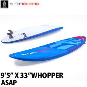 取り寄せ商品 2019 STARBOARD SUP 9'5X33 WHOPPER ASAP スターボード ワッパー サップ スタンドアップパドルボード 営業所止め|breakout