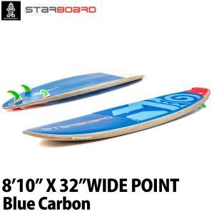 取り寄せ商品 2019 STARBOARD SUP 8'10X32 WIDE POINT BLUE CARBON スターボード ワイドポイント サップ スタンドアップパドルボード 営業所止め|breakout