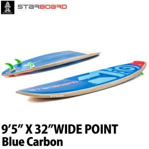 取り寄せ商品 2019 STARBOARD SUP 9'5X32 WIDE POINT BLUE CARBON スターボード ワイドポイント サップ スタンドアップパドルボード 営業所止め|breakout