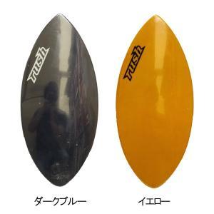 スキムボード RUSH/ラッシュ 42インチ 107cm 子供用SKIM|breakout