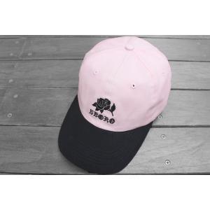 ファイブ ボロ NYC 2トーン ローズ キャップ 帽子 バラ ピンク ブラック / 5BORO NYC 2TONE ROSE CAP [PINK/BLACK]|breaks-general-store