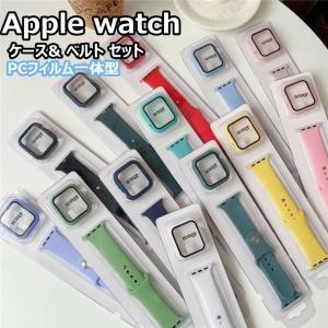 Apple watch バンド ケース セット 38mm 40mm 41mm 42mm 44mm 4...