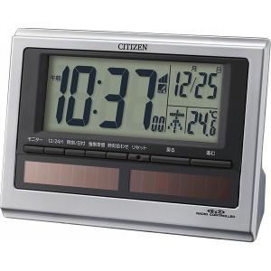 シチズン ソーラー電源電波目覚まし時計  8RZ125―019