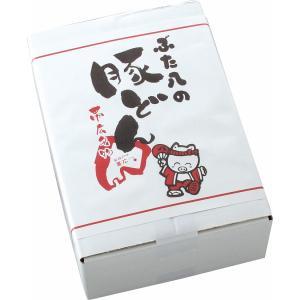 帯広名物 ぶた八の豚丼の具(4食) (グルメ おいしい お得)|breezebox|03