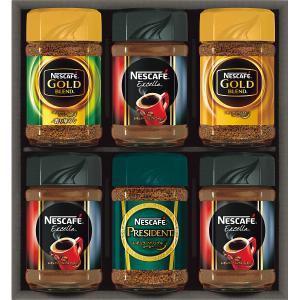 ネスカフェ プレミアムレギュラーソリュブルコーヒー N35-A    お歳暮 冬ギフト 内祝い お返し|breezebox
