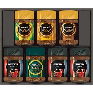 ネスカフェ プレミアムレギュラーソリュブルコーヒー N45-A    お歳暮 冬ギフト 内祝い お返し|breezebox