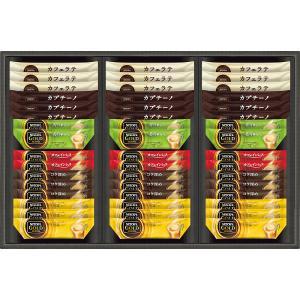 ネスカフェ ゴールドブレンドプレミアムスティックコーヒー N30-GKS       お歳暮 冬ギフト 内祝い お返し|breezebox