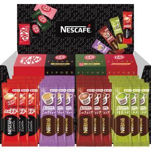 ネスカフェ スティック&キットカットギフト N30-NKK    お歳暮 冬ギフト 内祝い お返し|breezebox