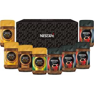 ネスカフェ レギュラーソリュブルコーヒーギフト N50-E   お歳暮 冬ギフト 内祝い お返し|breezebox