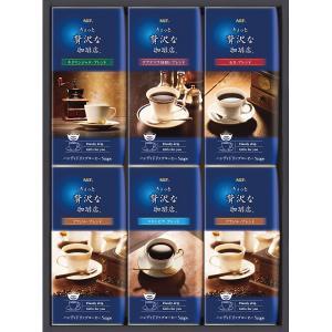 AGF ちょっと贅沢な珈琲店ドリップコーヒーギフト ZD-30J  お歳暮 冬ギフト 内祝い お返し|breezebox