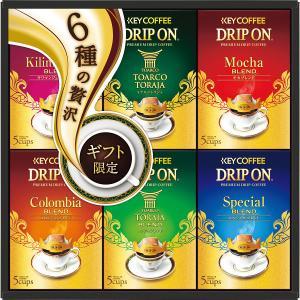 キーコーヒー ドリップオンコーヒーギフト(30袋) KDV-30M  お歳暮 冬ギフト 内祝い お返し|breezebox