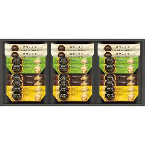 ネスカフェ ゴールドブレンドプレミアムスティックコーヒー N15-GKS    お歳暮 冬ギフト 内祝い お返し|breezebox