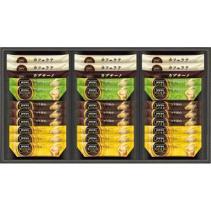 ネスカフェ ゴールドブレンドプレミアムスティックコーヒー N20-GKS       お歳暮 冬ギフト 内祝い お返し|breezebox