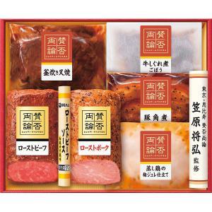 おせち 賛否両論 肉惣菜おせち用Aセット SWO-80(O) |breezebox