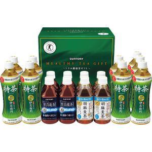 サントリー トクホ健康茶ギフト(17本)(特定保健用食品) FJV30  お歳暮 冬ギフト 内祝い お返し breezebox
