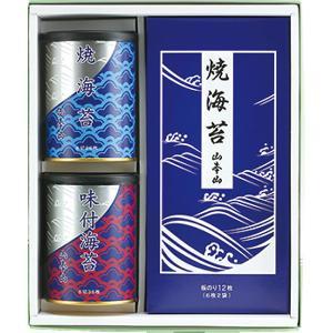 山本山 海苔詰合せ YN-303 内祝い お返し 引出物 結婚 出産 快気祝い 香典返し|breezebox