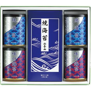 山本山 海苔詰合せ YN-505 内祝い お返し 引出物 結婚 出産 快気祝い 香典返し|breezebox