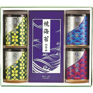 山本山 海苔・銘茶詰合せ YNT-505 内祝い お返し 引出物 結婚 出産 快気祝い 香典返し|breezebox